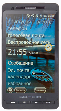 Китайский Motorola Droid X Verizon на Windows Mobile